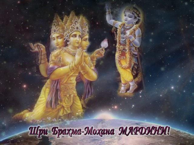 Шри Кришна Наставник Богов И Разрушитель демонов вер 9
