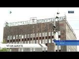 ЧП на шахте Воркутинская 22 сентября 2017г. В настоящее время предприятие работает в штатном режиме
