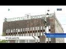 ЧП на шахте Воркутинская 22 сентября 2017г В настоящее время предприятие работает в штатном режиме
