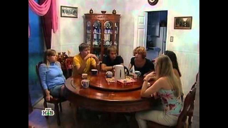 Катрина 2005