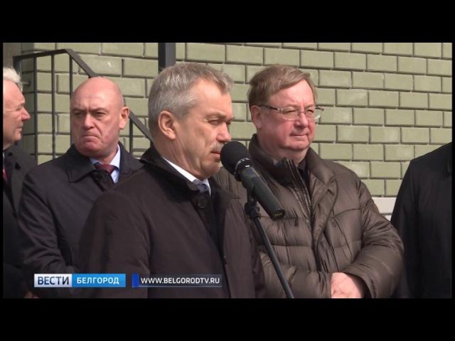 ГТРК Белгород - В регионе появился еще один дом образцового содержания