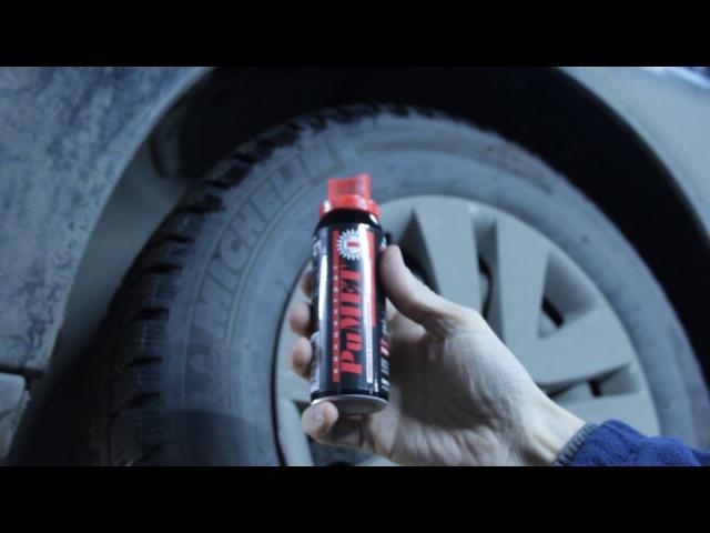 Как устранить шум в коробке передач автомобиля ► Карландия » Freewka.com - Смотреть онлайн в хорощем качестве