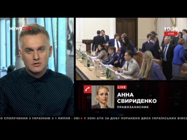 Свириденко: Луценко превратился в пиар-прокурора, 90% заявлений которого — информационный шум 25.05