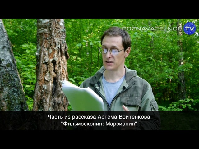 Глобальное программирование космической гонки (Познавательное ТВ, Артём Войтенков)