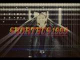 SHORTBUS  1999
