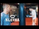 Передвижение в боксе, работа на мешке — программа тренировки по боксу с Андреем ...