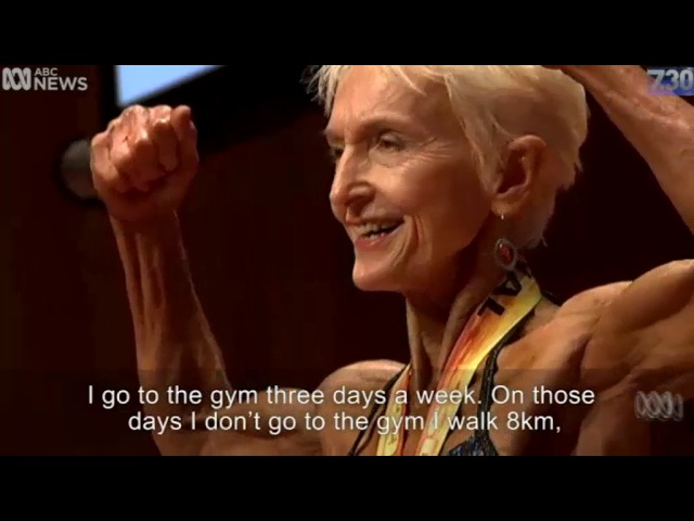 74 year old bodybuilder Janice Lorraine is busting age stereotypes - ABC News