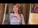 Видео отзыв Мастерская Тантрического массажа СПБ февраль 2017