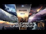 MASS EFFECT ANDROMEDA SONG - The Great Unknown by Miracle Of Sound (Epic Synth Rock)