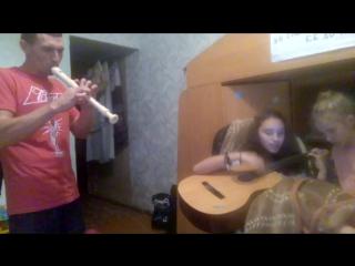 впервые флейта в руке