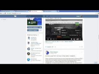 Видеоразоблачение доггера№34. Михаил Никишин