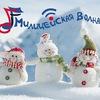 """Радио """"Милицейская волна"""" Курск 105,0 FM"""