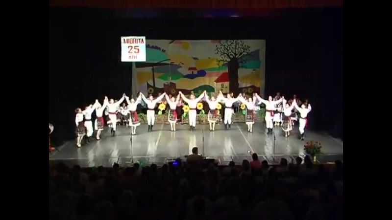 Ansamblul model de dansuri populare Miorita Hora Mare