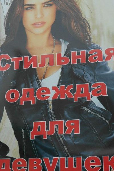 Светлана Вишня