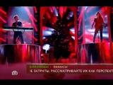 Винтаж - Знает всё душа (Listen to your heart),(новый год на НТВ)