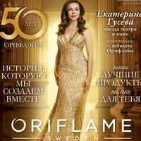 Каталоги Орифлейм онлайн