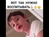 Как воспитывают детей в Грозном 😂