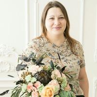 Сара Алзати