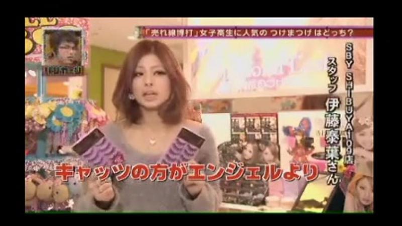 Lincoln 245 (2011.10.11) - Ristrante Jaru Jaru, Un Jash and Chihara Seiji, Summer games (1)