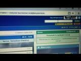 Мои ставки на платный матч(07.01) в БК Париматч и Марафон, а также вход в киви кошелек