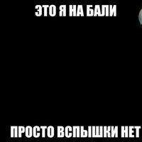 Надюха Стреха