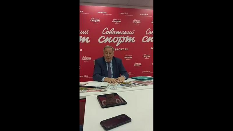 В гостиной Советского спорта Шамиль Тарпищев