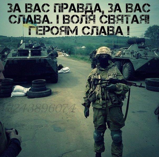 """""""Горело у них хорошо. Пылало. Черный дым был"""", - бойцы ВСУ возле Марьинки ответным огнем подбили БМП боевиков - Цензор.НЕТ 8846"""