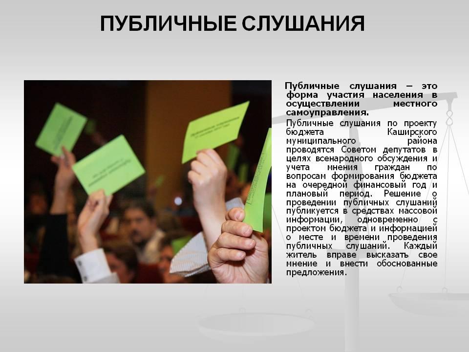 Как администрация Московского потратит более 1 миллиарда рублей