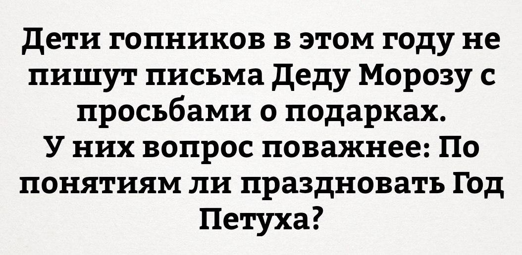 https://cs7056.vk.me/c837128/v837128413/d484/y2yRGdcGsZc.jpg