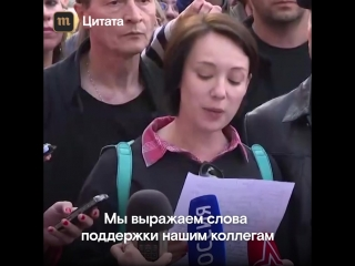 Обращение актеров в поддержку Кирилла Серебренникова