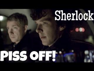 Фраза PISS OFF! из Шерлока / Sherlock