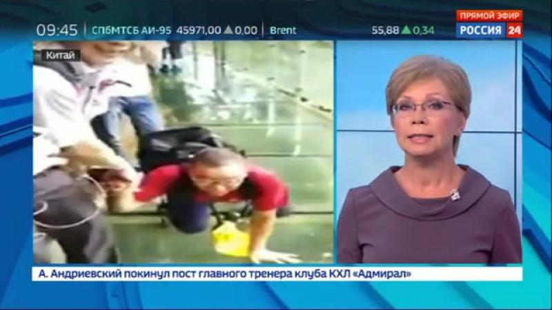 Россия 24 - Акрофобия стеклянный мост потрескался над бездной - Россия 24