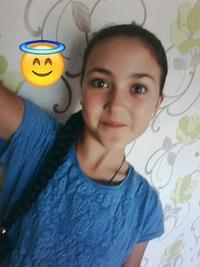 Анюта Ивко