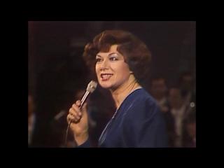 А жизнь продолжается - Эдита Пьеха (Песня 79) 1979 год