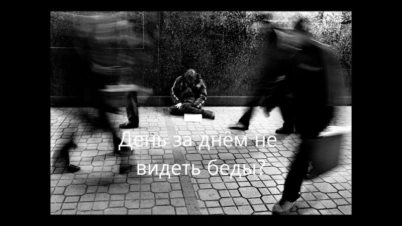 Видеоролик Одиночество души - Автор ролика Венера Вафина, автор стихов Дмитрий Виляйкин
