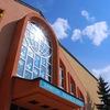 Христианский Культурный Центр