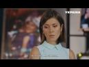 Жены на тропе войны 4 серия (2017)