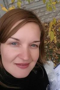 Наталія Борисенко