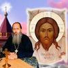 Мой духовный маяк. Молитва по соглашению.
