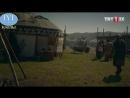Воскресший Эртугрул 52 серия на русском