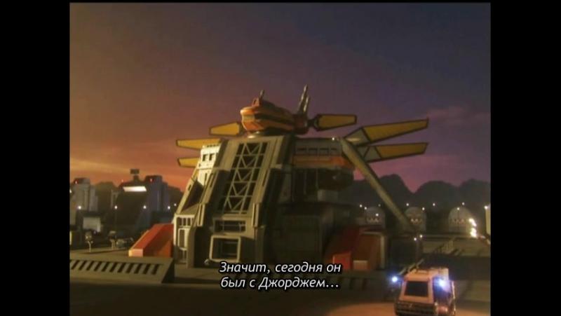 [KaijuKeizer] Ультрамэн Мёбиус / Ultraman Mebius (2006) ep29 rus sub