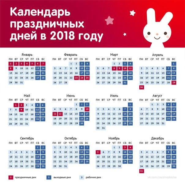 Праздники в татарстане в июне 2018