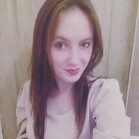 Янина Даненкова