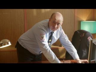 Полицейский с Рублёвки 2 - Дебил