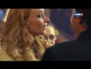 Любовь на два полюса.2011