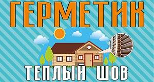 pp.userapi.com/c837128/v837128851/1a25f/DX8A7FaY-3A.jpg