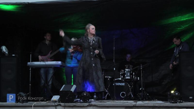 Крила янгола   гурт Фенікс м.Київ