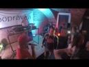 Мистер Малой 6 Презентация альбома Буду пАгибать мАлодым на виниле Popravka Bar 23 09 2017