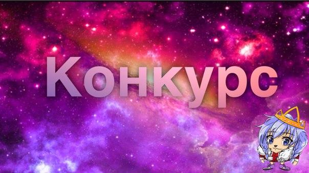 Фото №456239156 со страницы Игоря Слободчикова