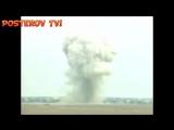 Мать всех бомб GBU 43. Афганистан вздрогнул.